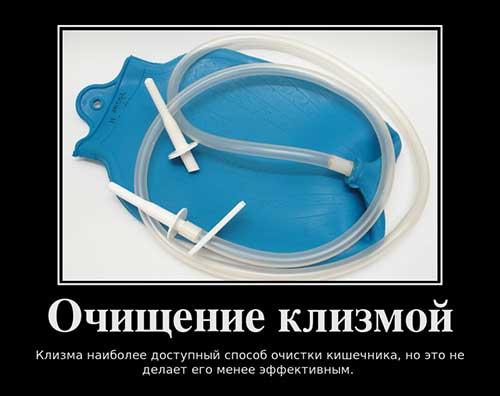 очищение кишечника перекисью
