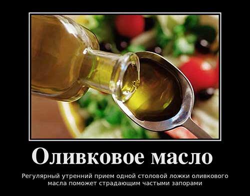 Оливковое масло для очищения кишечника