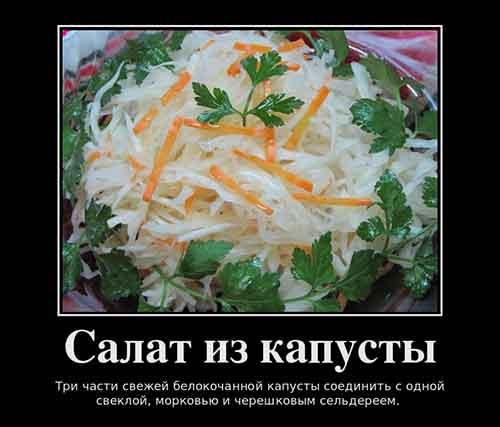 Очистительный салат из капусты для кишечника