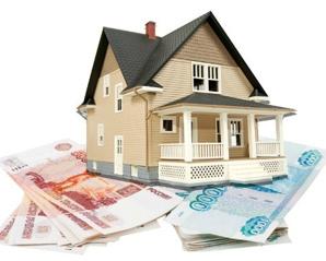 Срочные деньги под залог квартиры